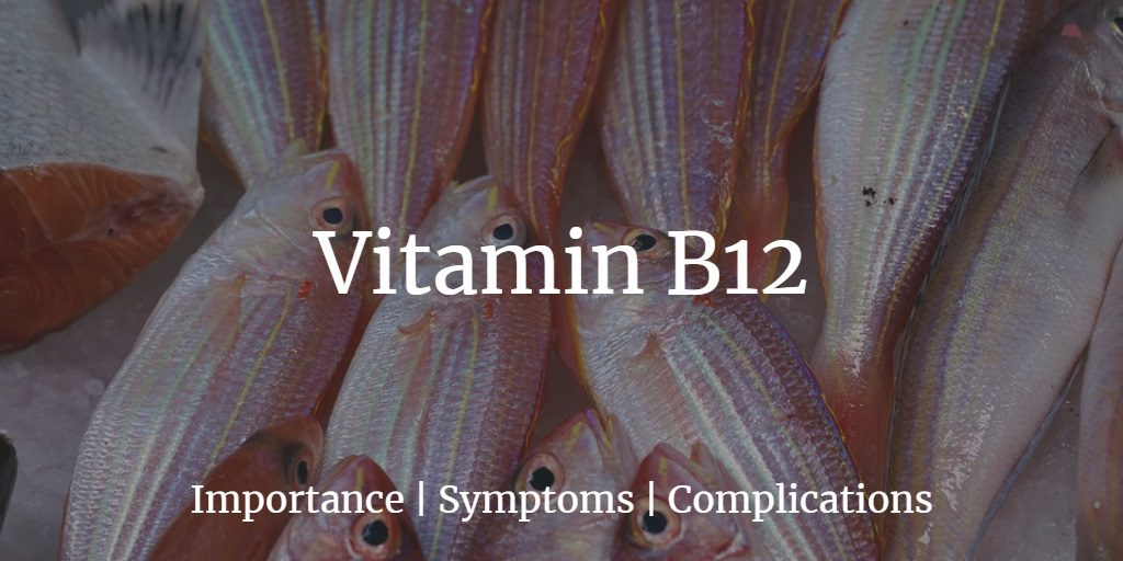 Know more about the vitamin B12 test including the vitamin B12 test cost and the symptoms of vitamin B12 deficiency.